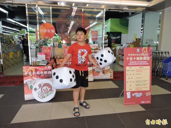 台東縣農會辦「十全十美歡樂送」促銷紅藜產品。(記者張存薇攝)