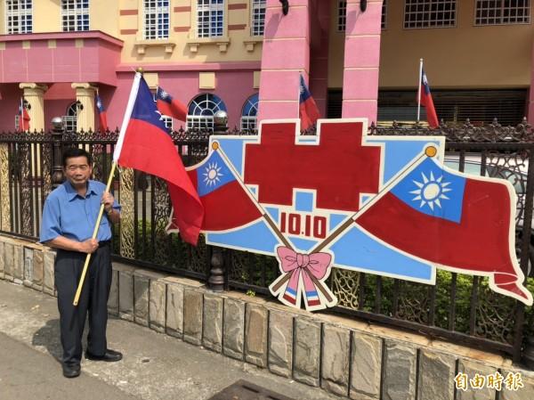 民進黨創黨元老鄧政盛在幼兒園遍插國旗為國家慶生。(記者蔡宗勳攝)