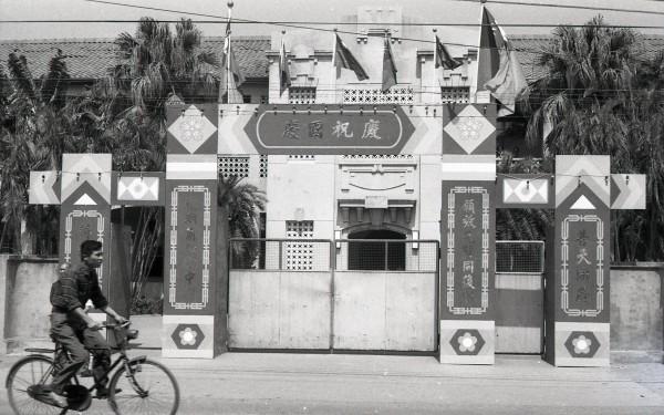彰化女中1969年國慶門面。(鐘清溪提供)