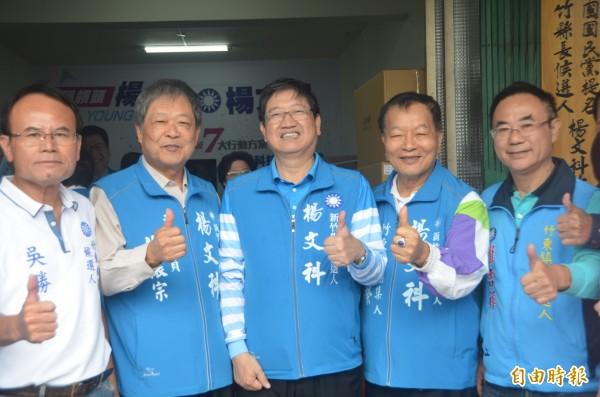 國民黨新竹縣長參選人楊文科(右三)的競選總部,今天揭牌成立。(記者蔡孟尚攝)