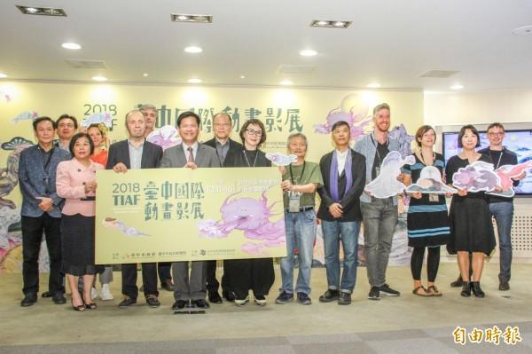 第四屆「台中國際動畫影展」11日舉行開幕記者會,國內外動畫影人及評審齊聚一堂。(記者黃鐘山攝)