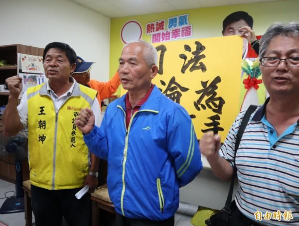 台中市議員參選人王朝坤(左一)在其競選總部主委高基讚(左二)陪同下召開記者會喊冤,質疑司法勿淪為政治打手。(記者歐素美攝)