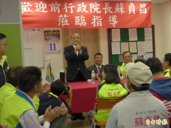 民進黨新北市長參選人蘇貞昌赴三重區參加新北市機車商業同業公會座談會。(記者李雅雯攝)