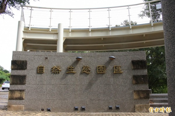 八卦山天空步道位於大佛風景區的自然生態園區。(記者張聰秋攝)