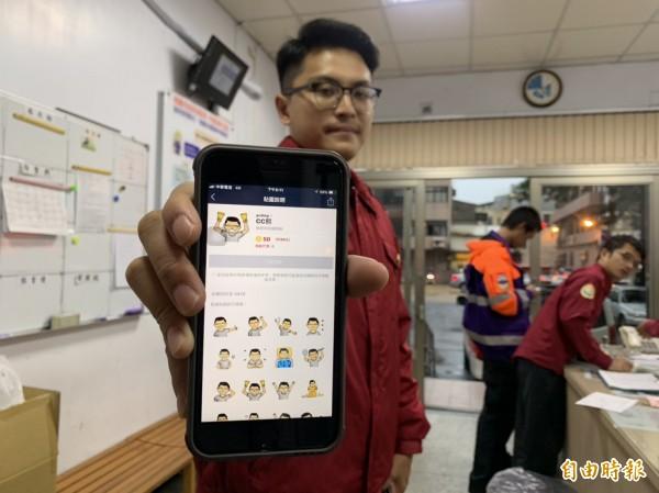 平鎮消防分隊長簡奕帆展示「CC熙」LINE貼圖。(記者許倬勛攝)