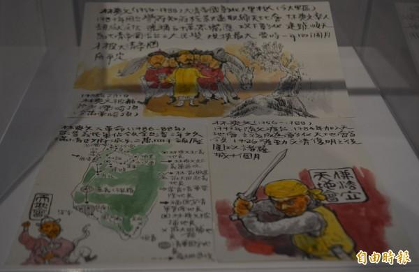 台北藝術大學副校長邱顯洵以插畫方式介紹清領時期林爽文抗清事件。(記者陳建志攝)