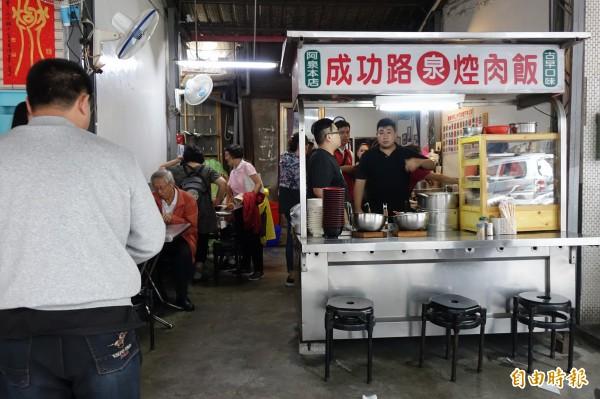 彰化市阿泉爌肉飯。(記者劉曉欣攝)