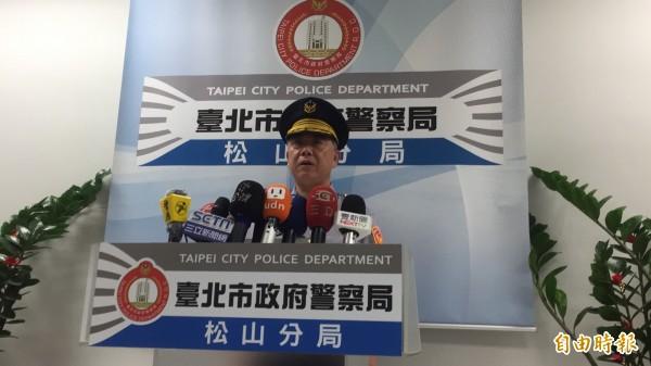 台北市警松山分局副分局長邱能助說明偵辦狀況。(記者陳恩惠攝)