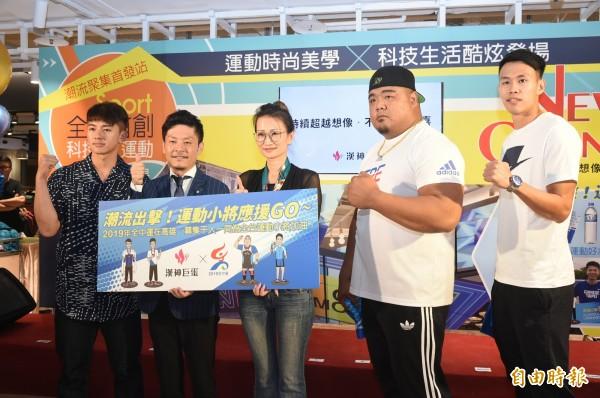 漢神巨蛋百貨與教育局合作推出「潮流出擊!運動小將應援GO」公益計畫,為台灣的運動小將加油。(記者張忠義攝)