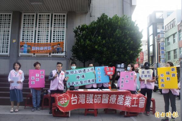 三總澎湖分院遭解雇的7名護理師,走上街頭爭取工作權。(記者劉禹慶攝)