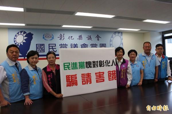 王惠美和國民黨縣議員今在議會黨團辦公室召開記者會。(記者張聰秋攝)