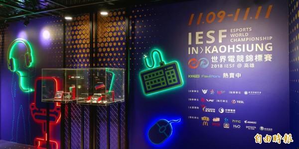 IESF國際電競大賽下月登場,專屬貨櫃空降駁二進行宣傳活動。(記者黃佳琳攝)