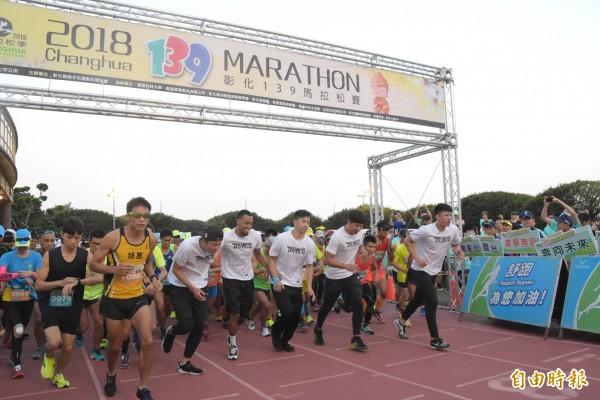 彰化縣139馬拉松大賽今天清晨6點開跑,2000多名民眾頂著低溫出發。(記者湯世名攝)