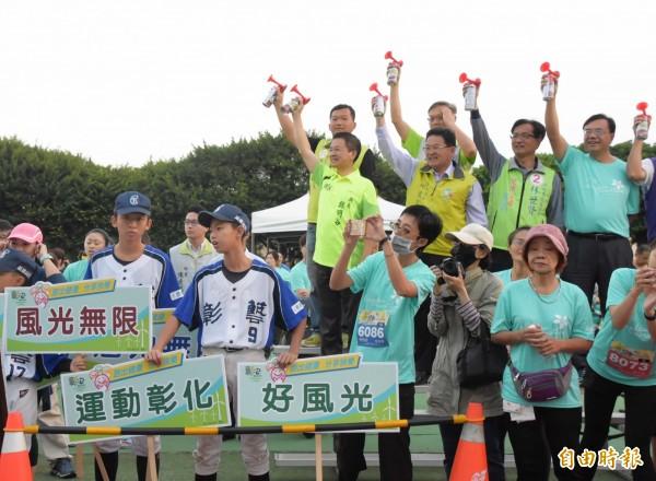 彰化縣139馬拉松大賽今天清晨6點在縣長魏明谷(後排左1)、彰化市長邱建富(後排左2)鳴槍下,2000多名民眾頂著低溫出發。(記者湯世名攝)
