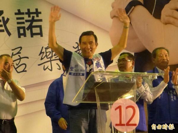 前總統馬英九為新北市議員候選人黃永昌站台助選。(記者李雅雯攝)