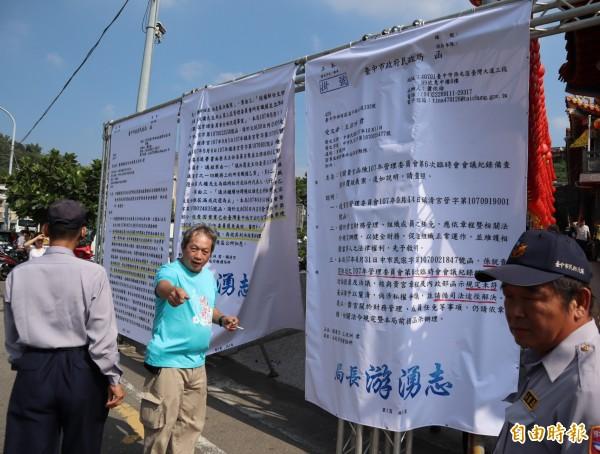前主委王涼派在鎮清宮前懸掛大型公文書,質疑臨時信徒大會不合法,民政局要求回歸司法徒徑解決。(記者歐素美攝)