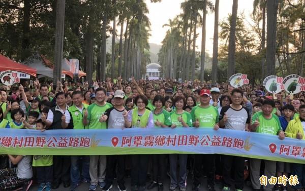「阿罩霧鄉村田野公益路跑」今天清晨開跑,吸引近5000位民眾參加。(記者陳建志攝)