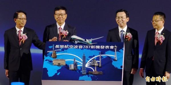 長榮航空今天舉行全台首架波音787夢幻客機發表會,董事長林寶水(左二)、民航局長林國顯(右二)、總經理孫嘉明(右)及發言人柯金成(左)等人共同主持揭幕儀式。(記者姚介修攝)
