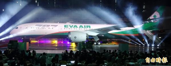 長榮航空今天舉行全台首架波音787夢幻客機發表會。(記者姚介修攝)