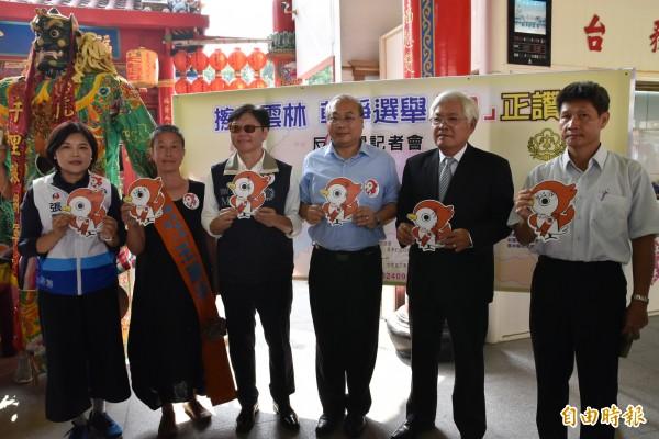 雲林縣長4位候選人林佳瑜(右一)、李進勇(右二)、王麗萍(左二)及張麗善(左一),與檢察長鄭鑫宏(右三)及雲林調查站主任一起宣誓反賄選。(記者黃淑莉攝)