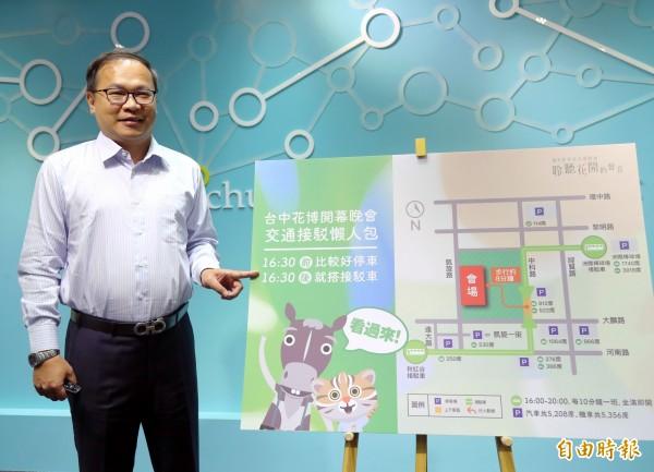 交通局長王義川說明台中花博二階段接管措施。(記者張菁雅攝)