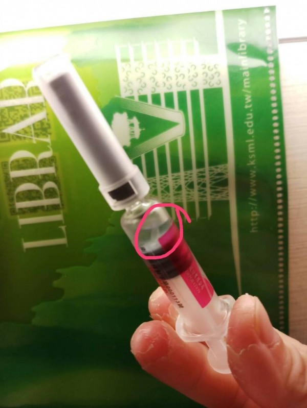 國光公司生產的一劑流感疫苗內出現白色懸浮物。(疾管署提供)