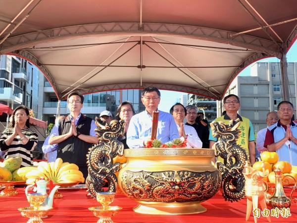 台北市長柯文哲下午出席內湖「行善公宅工程」開工典禮。(記者沈佩瑤攝)
