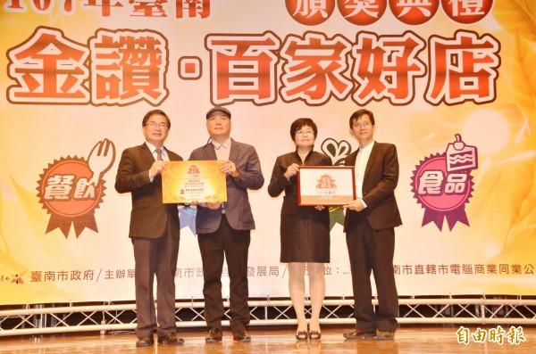 代理市長李孟諺(左1)頒獎給獲選的店家。(記者吳俊鋒攝)