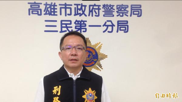 三民第一分局偵查隊長許志雄(見圖)說,將展開網路情資偵蒐作業。(記者黃旭磊攝)