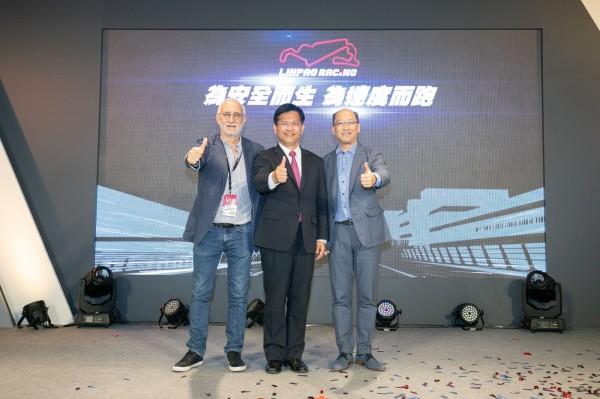 麗寶國際賽車場正式亮相,台中市長林佳龍也到場祝賀。(麗寶樂園提供)