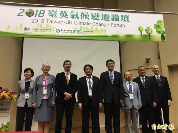 英國在台辦事處、環保署、中研院、工研院共同舉辦「2018台英氣候變遷論壇」。(記者楊綿傑攝)