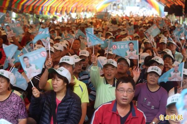 台中市議員吳敏濟競選總部成立,現場吸引約3千名支持者到場。(記者歐素美攝)