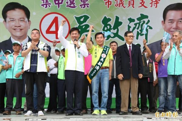 林佳龍在吳敏濟競選總部成立大會,忍不住暗批國民黨高雄市長候選人韓國瑜及台中市長候選人盧秀燕。(記者歐素美攝)