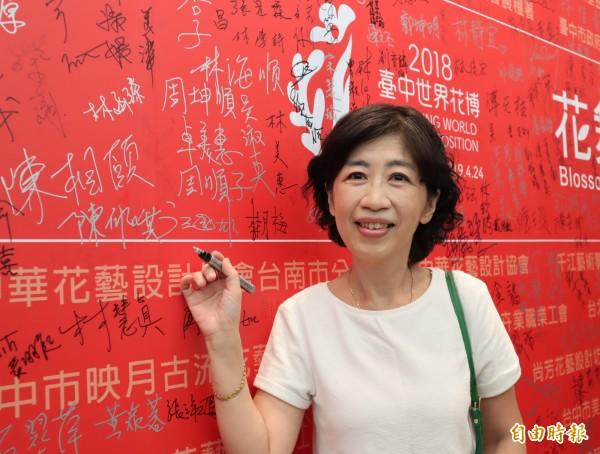 台北市長夫人陳佩琪在花舞館的簽名板前簽名 。(記者歐素美攝)