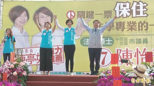 民進黨台南市長候選人黃偉哲(右)與立委陳亭妃(左)同框,為市議員候選人陳怡珍(中)站台。(記者劉婉君攝)