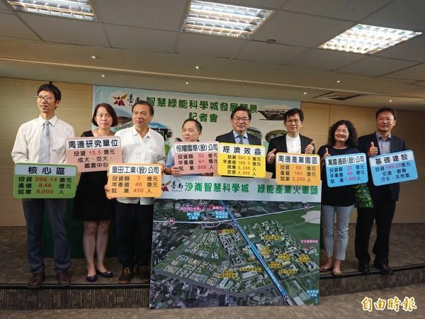 南市代理市長李孟諺(右4)宣示推動沙崙智慧科學城。(記者洪瑞琴攝)