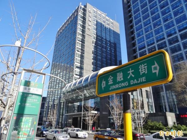 人民幣貶值  國銀在中國分行9月獲利大減41.7%