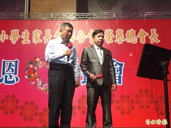 台北市長柯文哲晚間出席由台北市國中家長聯合會榮譽總會長許孝仁舉辦的「感恩餐會」。(記者沈佩瑤攝)