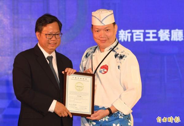 鄭文燦(左)頒獎給中壢「新百王餐廳」主廚簡境宏(右)。(記者李容萍攝)
