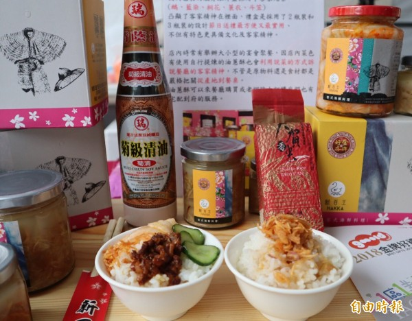 新百王餐廳今年以「新百王客家油蔥酥」禮品獲得金牌好禮。(記者李容萍攝)