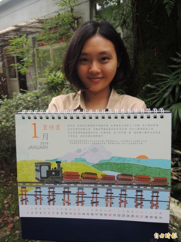 2019行旅羅東桌曆,明天上午8點半起開放索取,限量1000份。(記者江志雄攝)