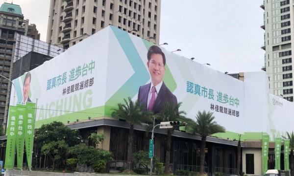 林佳龍競選總部指台中已達279萬9605人,預估11月19日可突破280萬人。(記者黃鐘山攝)