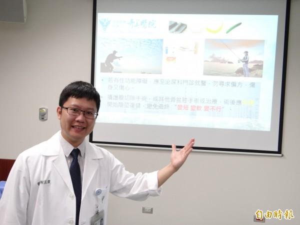 奇美醫院泌尿外科主治醫師謝昆霖提醒攝護腺癌患者在手術後要留意性能力復健問題。(記者王俊忠攝)