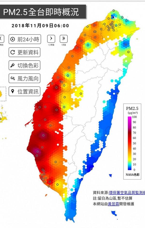 中南部今天空品又不佳,台南最糟,主要污染物為PM2.5。(記者蔡文居翻攝)