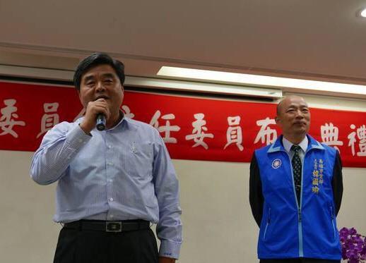 韓國瑜就任高雄市黨部主委,張榮味到場致詞。(記者顏宏駿翻攝)