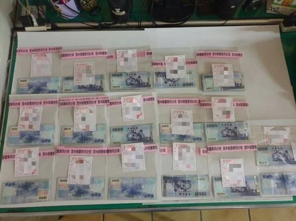 雲林地檢署查獲雲林第一起現金買票查扣賄款15萬元。(記者廖淑玲翻攝)