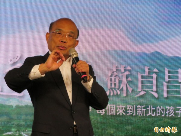 蘇貞昌說他要回來打拚新北2.0,要比過去更新更好,讓這裡的人不論是在地還是外來的,都可以在新北市找到更好的未來。(記者何玉華攝)