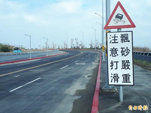 新竹市台68東西向快速道路連接南寮的南寮大道通車後,新竹市政府也啟動飄砂監測系統,並在沿線豎立告示牌提醒駕駛注意。(記者洪美秀攝)