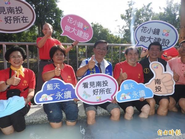 環保金爐冷卻水變成泡腳池的水源,縣長林明溱(左3)親自體驗後也說讚。(記者佟振國攝)