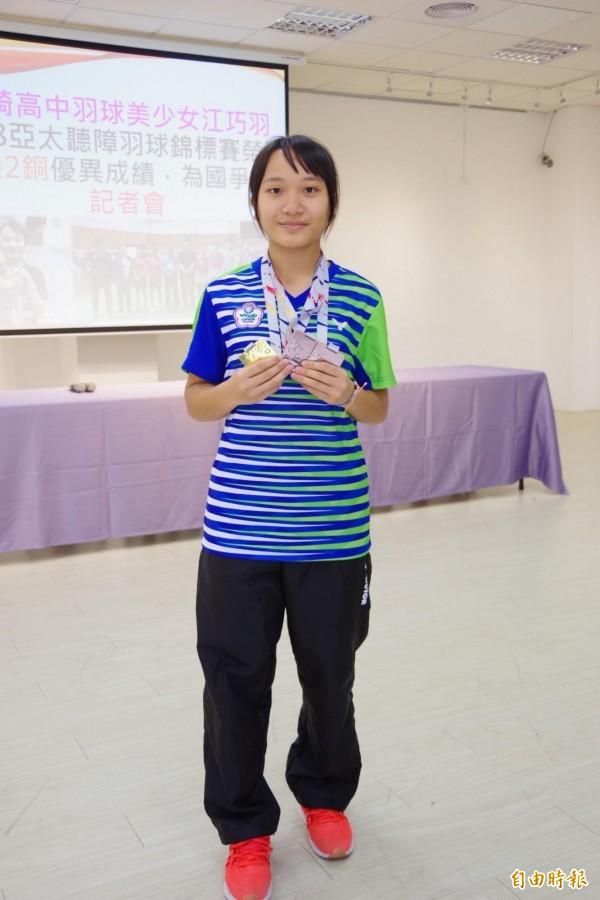 竹崎高中學生江巧羽克服輕度聽力障礙,在2018亞太聽障羽球錦標賽獲得1金2銅。(記者曾迺強攝)